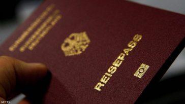 تشديد شروط منح الجنسية الألمانية