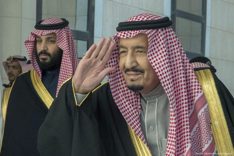 إلغاء عقوبة الجلد في السعودية