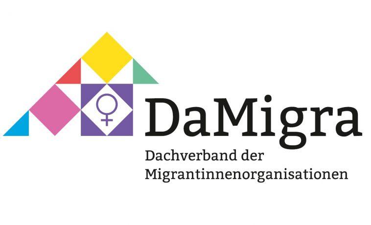 """منظمة DaMigra: دعوة للنساء اللاجئات للمشاركة في """"مشروع الشجاعة"""" في برلين"""