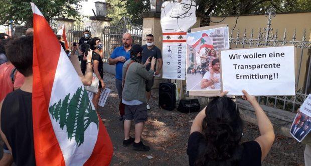 السفارة اللبنانية في برلين