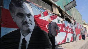لبنان: صدور قرار المحكمة الدولية الخاصة بقضية اغتيال الحريري