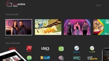 Telearabiamax TV منصة جديدة لمشاهدة القنوات التلفزيونية العربية في أوروبا