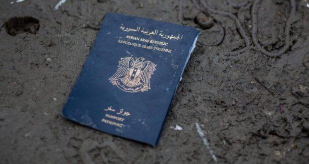 أفضل جوازات السفر لعام 2020