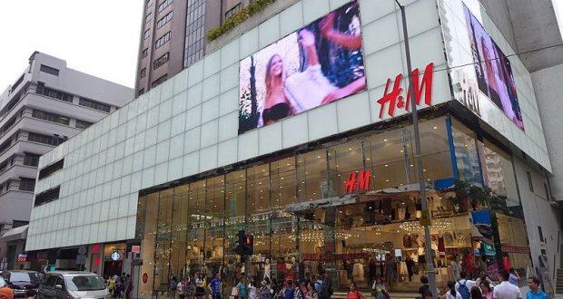 ألمانيا: فرض غرامة قياسية على شركة الألبسة H&M بسبب تجسسها على موظفيها