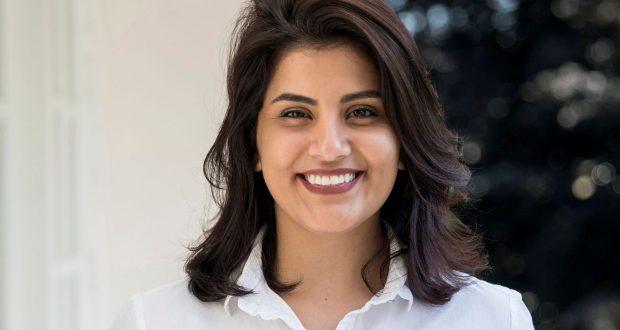 الناشطة السعودية لجين الهذلول