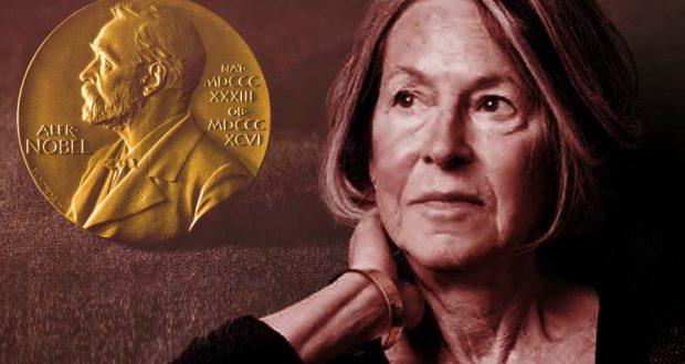 الشاعرة لويز غلوك الحائزة على جائزة نوبل للآداب لعام 2020