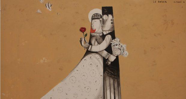مشقة البحث عن الحب ما بعد اللجوء