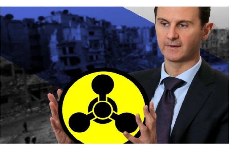 """سوريا: تعليق """"حقوق وامتيازات"""" نظام الأسد بمنظمة حظر الأسلحة الكيميائية"""