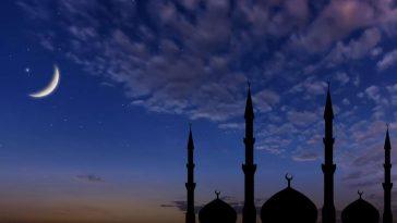 أول يوم رمضان في ألمانيا 2021