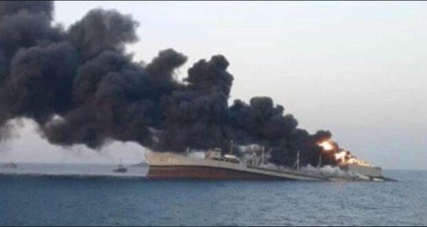"""غرق السفينة """"خارك"""" الأكبر في أسطول إيران العسكري"""