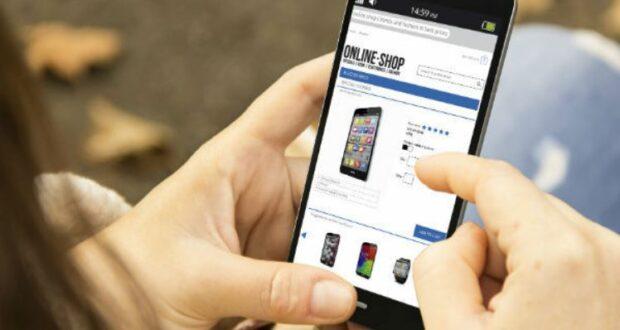 زيادة أسعار التجارة الإلكترونية الشراء عبر الإنترنت