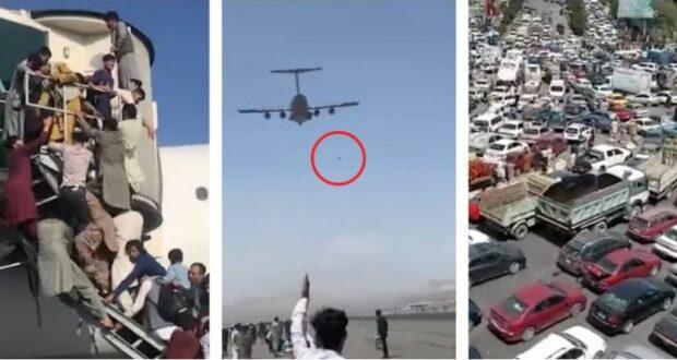 سيطرة طالبان على أفغانستان