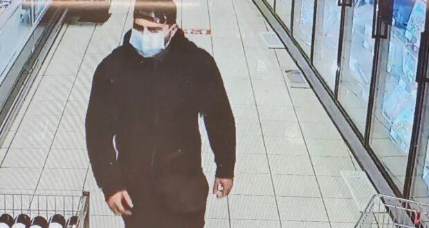 ألمانيا: الشرطة تطلب المساعدة في تحديد هوية شاب متهم بالسطو على سوبر ماركت