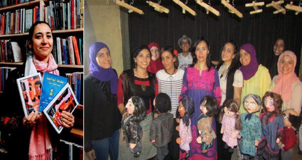 مسرح البرجولا للعرائس رانيا رفعت شاهين