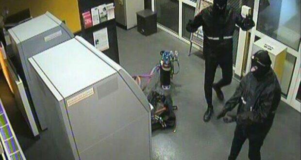 اعتقال أعضاء عصابة مسؤولة عن السطو على أجهزة الصراف الآلي في ألمانيا